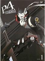 【中古】●ペルソナ4 全10巻セットs10359/ANRB-6...