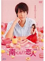 【中古】●南くんの恋人 my little lover 全6巻セ...