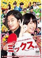 【中古】◎ミックス。/PCBC-72629【中古DVDレン...