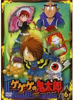 【中古】ゲゲゲの鬼太郎 6 2007年TVアニメ版 b163...