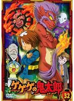 【中古】ゲゲゲの鬼太郎 32 2007年TVアニメ版 b16...