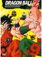 【中古】▼DRAGON BALL Z #09 b8317/PCBC-70789...