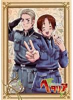 【中古】●ヘタリア Axis Powers 全8巻セット s99...
