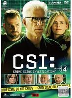 【中古】CSI:科学捜査班 SEASON 14 全8巻セット s...