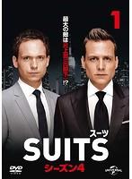 【中古】SUITS スーツ シーズン4 全8巻セット s10...
