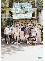 【中古】モヤモヤさまぁ〜ず2 狩野アナ卒業SP b17...