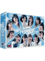 【中古】NOGIBINGO!8 Blu-ray BOX/乃木坂46/VP...