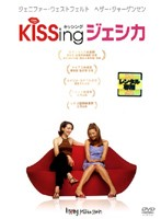 【中古】KiSSingジェシカ b18010/FXBR-23300【...