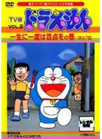 【中古】TV版 ドラえもん (1、7巻抜け) 計58巻セ...