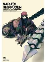 【中古】NARUTO-ナルト- 疾風伝 風影奪還の章 六...