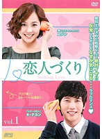 【中古】恋人づくり Seeking Love 全16巻セット【...