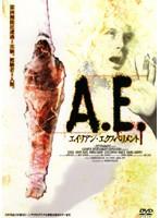 【中古】A.E. エイリアン・エクスペリメント b193...