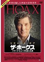 【中古】ザ・ホークス ハワード・ヒューズを売っ...