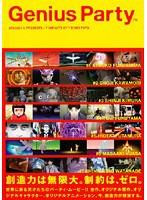 【中古】Genius Party b19135/TCED-0280【中古DV...