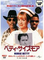 【中古】ベティ・サイズモア b20086/RUD-32631【...