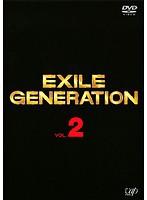 【中古】EXILE GENERATION VOL.2 b20049/VPBY-18...