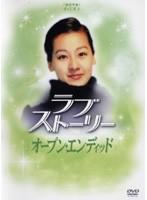 【中古】オープン・エンディット b21496/ALB-00...