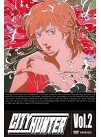 【中古】CITY HUNTER Vol.2 [ワケアリ] d18/AN...