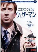 【中古】ニコラス・ケイジのウェザーマン b21617...