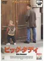 【中古】ビッグ・ダディ b21616/RDD-29080【中...