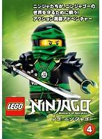 【中古】レゴ ニンジャゴー VOL.4 b22133/100058...