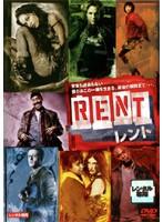 【中古】RENT レント b22097/RDD-40714【中古DVD...