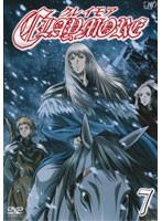 【中古】CLAYMORE 〜クレイモア〜 Vol.7 b22228...