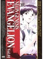 【中古】新世紀エヴァンゲリオン 全10巻セット s1...