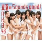 【中古】真夏のSounds good!(Type-B)(DVD付)...