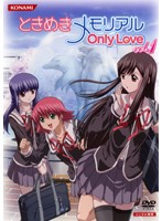 【中古】ときめきメモリアル Only Love 全13巻セ...