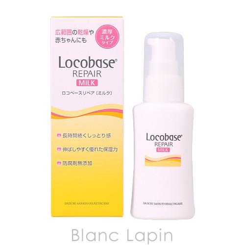ロコベース Locobase 【リニューアル】ロコベース...