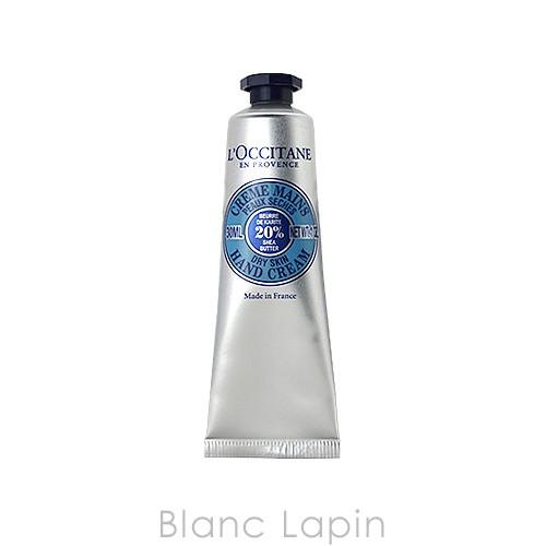 ロクシタン L'OCCITANE シアハンドクリーム 30ml ...