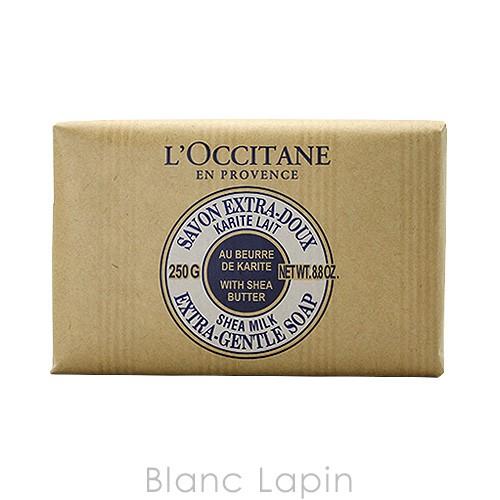 ロクシタン L'OCCITANE シアソープミルク 250g [0...