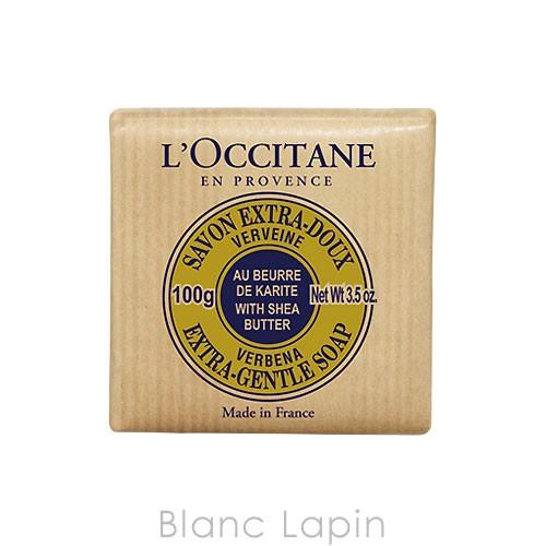 ロクシタン L'OCCITANE シアソープヴァーベナ 100...