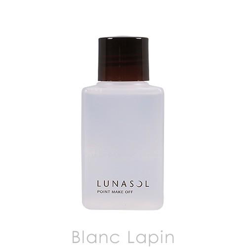 ルナソル LUNASOL ポイントメイクオフN 120ml [43...