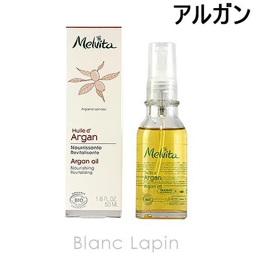 メルヴィータ MELVITA ビオオイルアルガンオイル 50ml [026042]