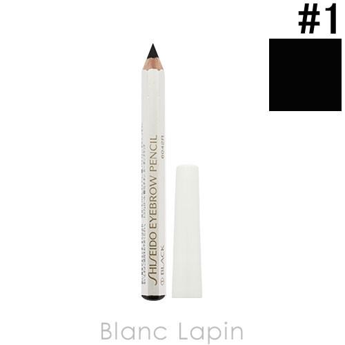 資生堂 SHISEIDO 眉墨鉛筆 #1 ブラック 1.2g [353...