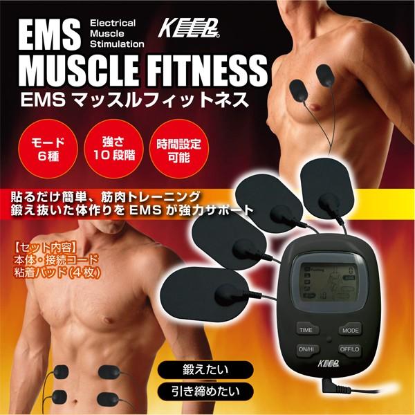 【メール便送料無料】 EMS パッド マシン フィッ...
