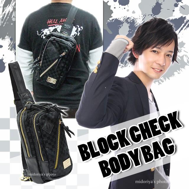 8f590b0c6d6f バッグ ボディー バック 斜めがけ ななめ掛け メンズ 市松模様 チェック ブロックチェック ボディバッグ (