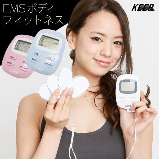 【メール便送料無料】 EMS パッド フィットネス ...