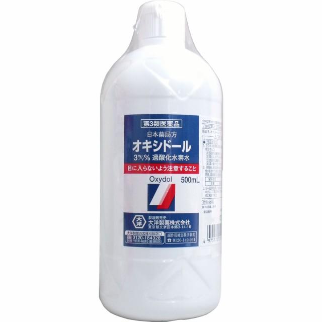 【第3類医薬品】 日本薬局方 オキシドール 500...
