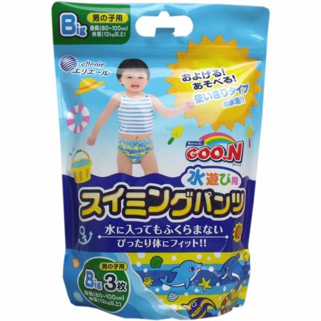 グーン 水遊び用スイミングパンツ 男の子用 Bi...