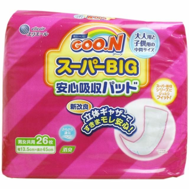 グーン(GOON) スーパーBIG 安心吸収パ...