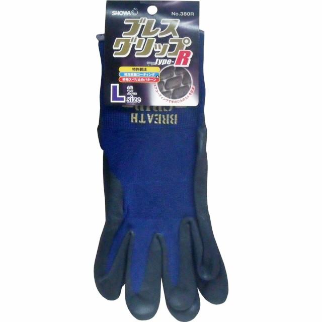 ショーワ ブレスグリップ手袋 type-R サ...