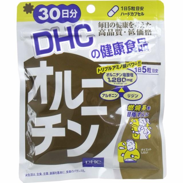 DHC オルニチン 30日分 150粒