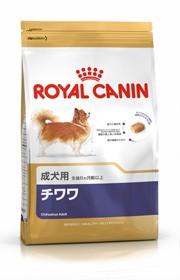 ロイヤルカナン チワワ 成犬用  3kg 2個セット...