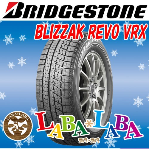 ||2本セット|| BRIDGESTONE 215/50R17 91Q BLIZZ...