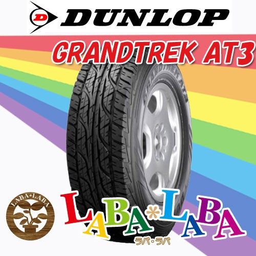 ||2本セット|| DUNLOP 215/80R16 103S GRANDTREK...