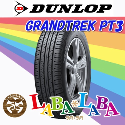 ★225/65R18 103H ダンロップ PT3 GRANDTREK SUV ...