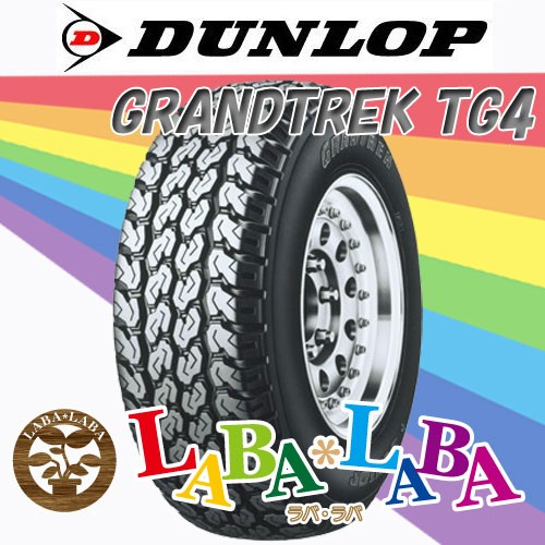 DUNLOP 145R12 6PR GRANTREK TG4 ダンロップ グラ...